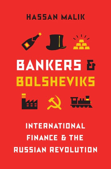 Bankers and Bolsheviks: